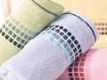 竹纤维毛巾系列 (6)