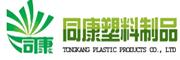 康塑料制品