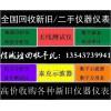 求购CA-310 美能达CA-310色彩分析仪