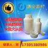 厂家丁酰肼CAS108-30-5 现货供应质量保证