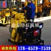 工厂直销百米钻探机HZ-130Y全液压地质钻机工程勘探机械