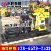 工厂直销130型轮式勘探钻机百米液压地质钻探机械设备