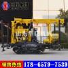 山东华巨良心推荐XYD-130履带勘探钻机百米勘察钻探机