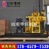 山东华巨供应200型地质普查勘探钻机百米钻探机