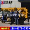 华夏巨匠200型车载钻机百米勘探液压钻进打孔机械设备