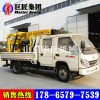 山东工厂直销车载式百米勘探钻机200型液压勘察钻探机