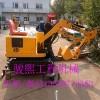 河北农用挖掘机小型1吨挖掘机果园迷你其挖掘机厂家、