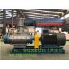 高效节能蒸汽压缩机环保型蒸汽压缩机