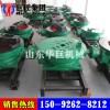 工厂直销SPJ-300型大口径磨盘水井钻机打桩设备