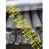 7075航空铝棒 6063精抽铝管 网纹铝管