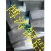 7075航空铝方块 铝棒 6063网纹铝管 铝套管 铝方管