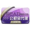 邦芒人力宜昌公司为企业、个人办理社保、公积金缴纳服务