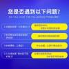 扬州创泰网络科技有限公司