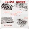 优质304不锈钢毛细管供应商|东莞沪泰长期直接供货