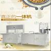 商用自动豆腐机 果蔬彩色豆腐机 家用小型豆腐机