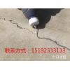 河北沧州硅酮双组份速凝冷补灌缝胶路面无需二次修补