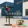 立架式背包钻机 BXZ-2L型地质勘探钻机 工程钻探机